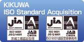 KIKUWA ISO Standard Acquisition