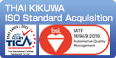 THAI KIKUWA ISO Standard Acquisition